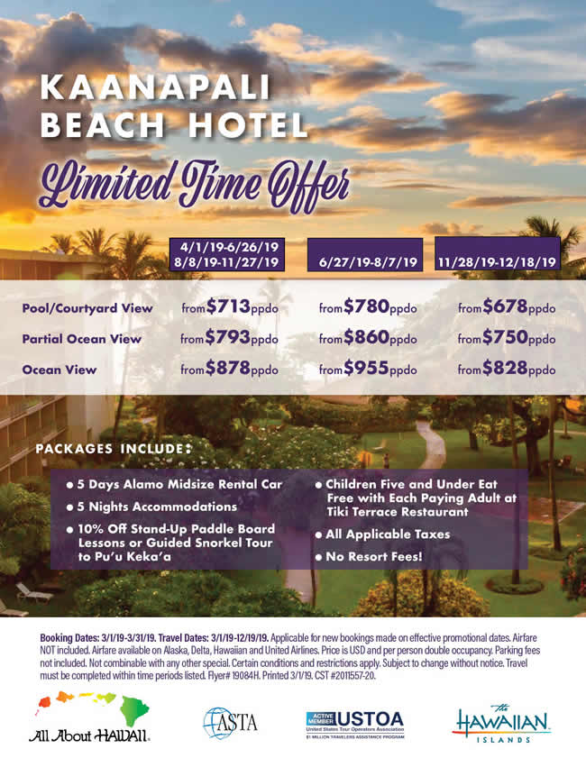Kaanapali Beach Hotel - Limited Time Offer